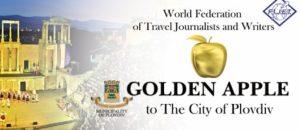 6_visitplovdiv_golden_apple_for_plovdiv