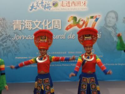 Jornadas Culturales: China