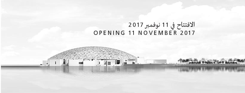 Abrió el esperado «Louvre Abu Dhabi»
