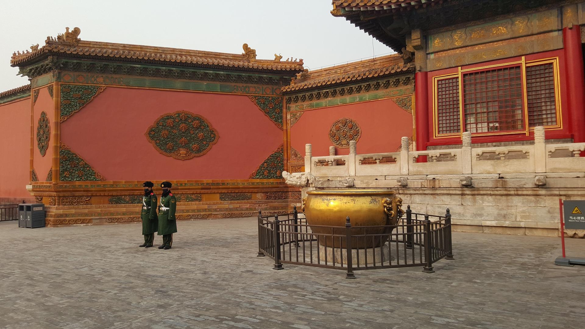 Pekín ciudad imperial